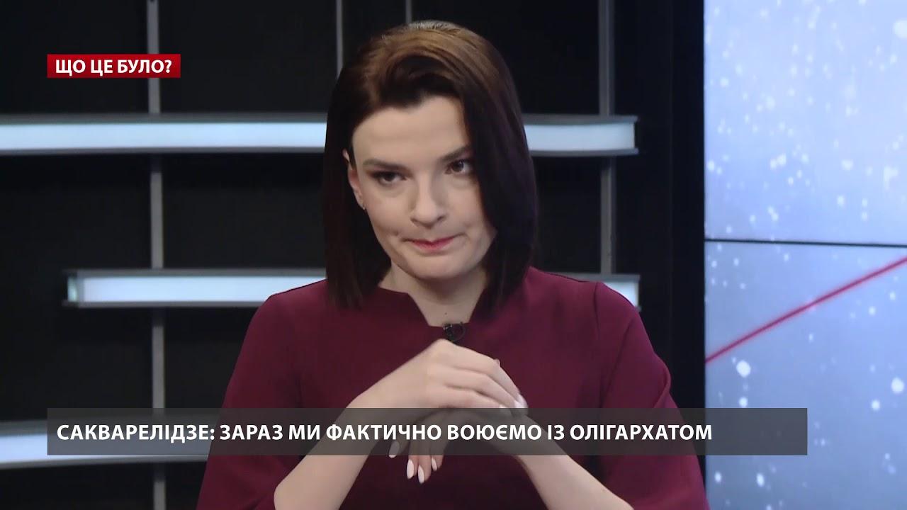 Д.Сакварелидзе о президентстве Зеленского и сравнении Украины с Грузией