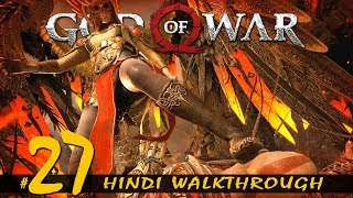 GOD OF WAR (Hindi) Walkthrough Part 27