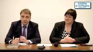 видео Спор о нарушении прав на программу