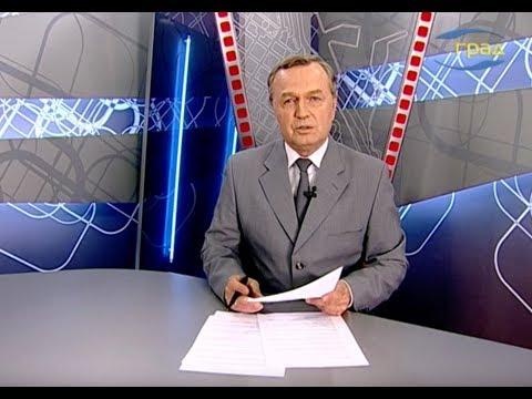 Новости Одессы 18.05.2020