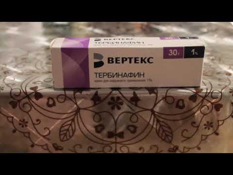Дешевый и эффективный препарат от грибка ногтей.