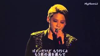 In Heaven - JYJ ICHIGO ICHIE JAPAN TOUR 2014 MP3