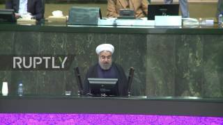 Iran  MPs chant 'Down with USA' as Rouhani condemns Senate sanction renewal