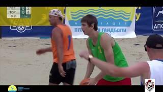 LegionXXI - Торнадо (обзор голов) Пляжный гандбол, мужчины Чемпионат Украины