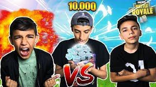 Fortnite 10,000 V Bucks 1v1 Between Brothers! (INTENSE)
