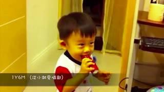 ♬44【背景音樂6歲童創作曲】許洋洋嬰兒小小時候 | BABY Before 2 years old ♬ creation song | 赤ちゃん小さい頃 ♬小学一年生創作曲