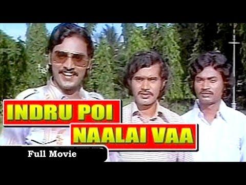 Indru Poi Naalai Vaa | Full Length Tamil Movie | K. Bhagyaraj, Radhika, Senthil