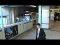 横浜市営地下鉄3000V形 日中試運転 センター南駅通過 (2017.02.08)