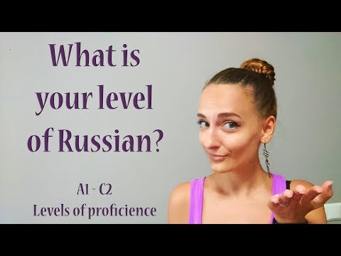 What is your level of Russian language proficiency?