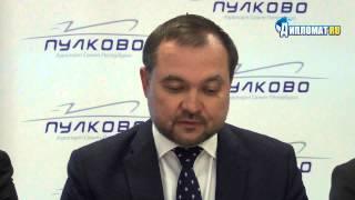 Летнее расписание аэропорта Пулково пополнилось регулярными рейсами в Вильнюс