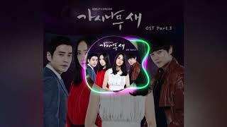 나르샤 Brown Eyed Girls 아는 여자 korean drama ost best