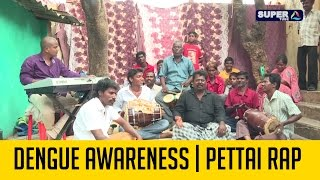 Dengue Awareness Gana Songs | Pettai Rap | Super Tube