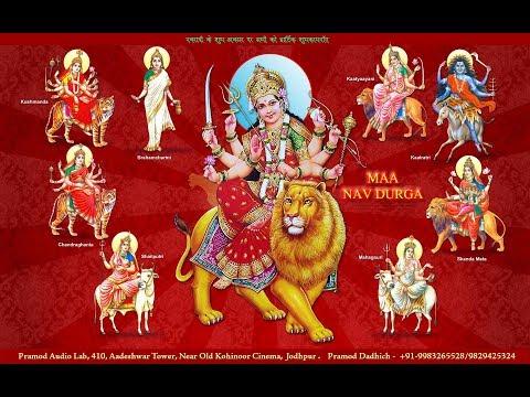Mai Mahan Badu Tu | माई महान बाड़ू तू | Dayanand Sony | Rudraa Music |