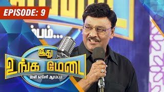Ithu Unga Medai spl show 02-08-2015 Episode 9 full hd youtube video Watch Vendhar tv shows online 2nd august 2015