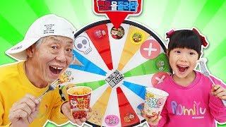 신기한 마법 룰렛을 돌리면!! 앗싸 뽀로로 짜장 떡볶이가 나타나요!! Pororo Noodle Kids Playing with Magic Wheel - 로미유스토리