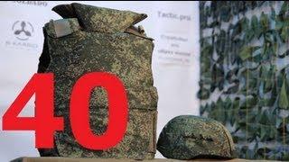 Обзор. Реплики бронежилета 6Б23-1 и шлема 6Б27(Группа производителя ВК: http://vk.com/bronarf Моделирование мотострелков: http://www.youtube.com/watch?v=vXxqNcj1c2M Мой видео канал:..., 2013-09-07T19:22:40.000Z)