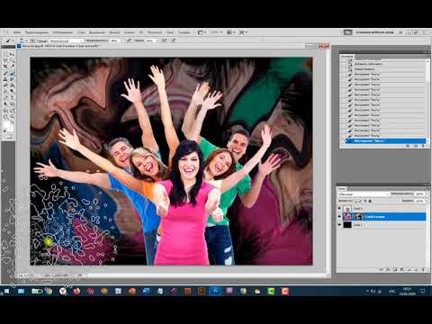 Уроки Adobe Photoshop CS5. Быстрый абстрактный фон. Марионеточная деформация. Это быстро и легко!