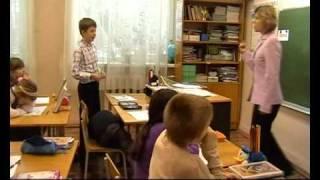 Открытый урок Письма во 2 классе