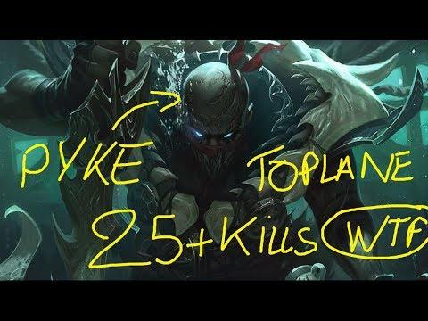 PYKE TOPLANE GAMEPLAY FR PBE, + DE 25 KILLS !?!