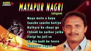 MAYAPUR NAGRI   NIRGUN - Bhojpuri NIRGUN Songs By VISHNU OJHA