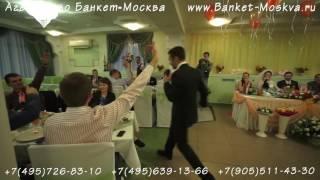 Тамада Саша – ведущий на свадьбу, свадебные услуги недорого