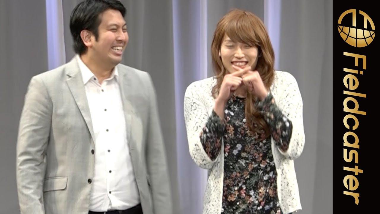 レインボー【ネタ】みゆきさん…...