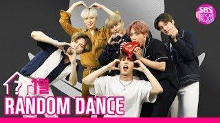 (ENG SUB)[랜덤1열댄스] RANDOM 1LINE DANCE 에이티즈(ATEEZ) | 제작진도 에이티니로 만들고 간 역대급 그룹Σ>―(〃°o°〃)♡→