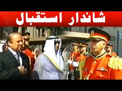PM Nawaz Gets ROYAL WELCOME in Kuwait