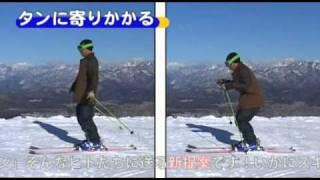 岩渕隆二の今さら聞けないスキーテクニック#2「はい!ズレてます」 thumbnail
