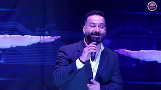 لؤي عدنان - لا يا هلي الظلام (فيديو من حفل ميوزك الحنين)|2018