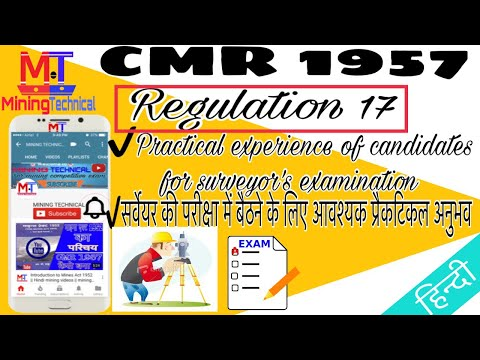 cmr 1957 || regulation 17 || surveyor exam || mining technical || miningtechnical