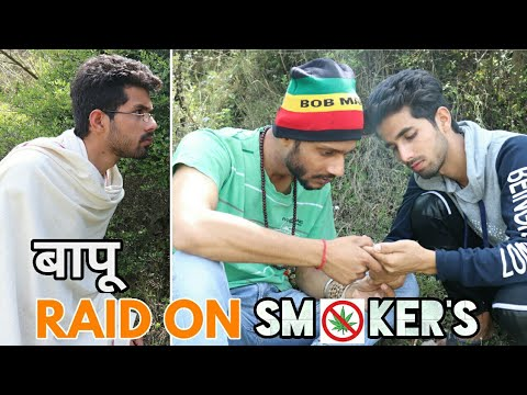 बापू RAID ON '' SMOKER'S 🚬 ||FUNNY VIDEO ||KANGRA BOYS ...Funny Images Of Boys With Comments