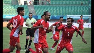 Asian Games ।  Football ।China  ।  Nepal। Taekwando Sports । News 2017 05 03