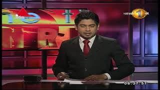 News1st Breakfast News Sinhala 6 30AM 15 02 2018