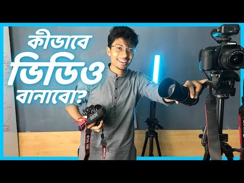 কীভাবে ভিডিও বানাবো ❓ How to Create a Video 🎥 Setup | Sadman Sadik (সাদমান সাদিক) 🔥