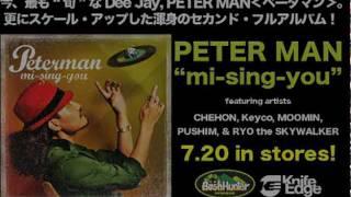PETER MAN - いい女 feat.RYO the SKYWALKER & CHEHON