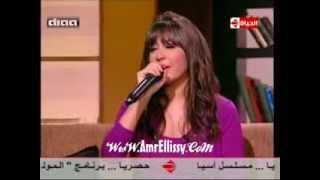 برنامج بوضوح : حوار مع الفنانة جنات مع د. عمرو الليثي