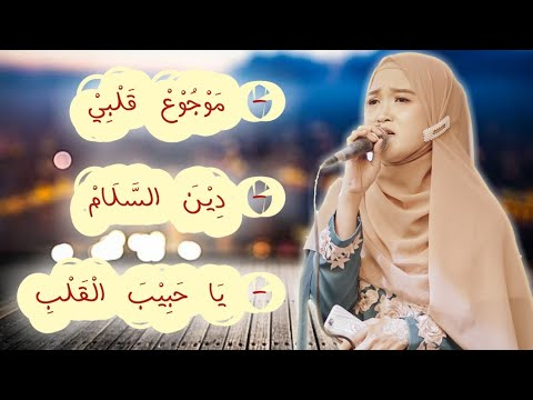 Koleksi Lagu Edisi Latihan Feat Fairuz Music