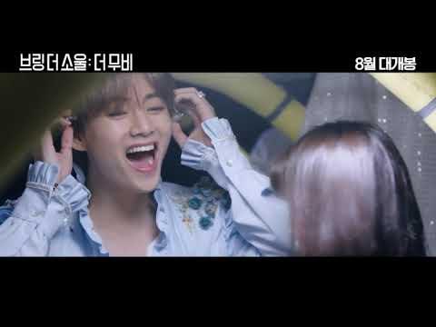 BTS다큐 브링더소울 더무비 예고편 메인 예고편 최신영화,영화추천,최신영화예고편