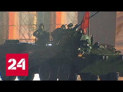 В Москве прошла первая репетиция Парада Победы
