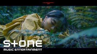 75 & gracie - 까딱 (ggaddak) (Prod. moonc) Teaser