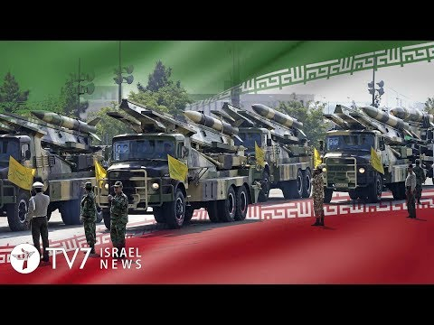 Iran Orders Its Proxies To 'prepare For War' - TV7 Israel News 22.05.19