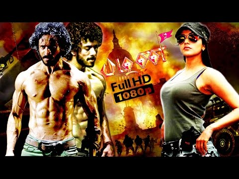 Tamil New Movie Release 2015 Full Movie Palani HD|New Releas