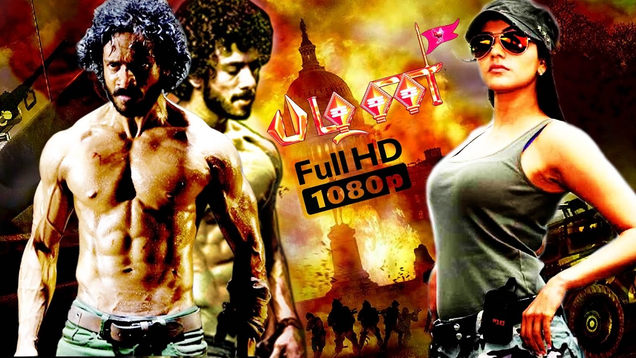 Download Tamil New Movie Release 2015 Full Movie Palani HD|New Release Tamil 2015 Full Movie