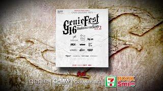 GMM Grammy MP3 Genie Fest16 ปีแห่งความร็อก Vol.2 Spot