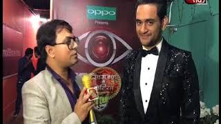 connectYoutube - Bigg Boss 11: LIVE EXCLUSIVE INTERVIEW With 2nd Runner-Up Vikas Gupta! #BiggBoss11 #Interview Part 1