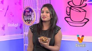 Star Kitchen show 30-11-2015 episode 113 Actress Shanthi Williams Spl Cooking in tamil full hd youtube video 30.11.15 | Vendhar Tv Star Kitchen programs 30th November 2015