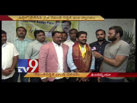 KCR''s days numbered - Revanth Reddy in USA - TV9