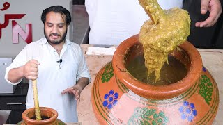 Haleem or Daleem at Home (Grains cooked with meat)