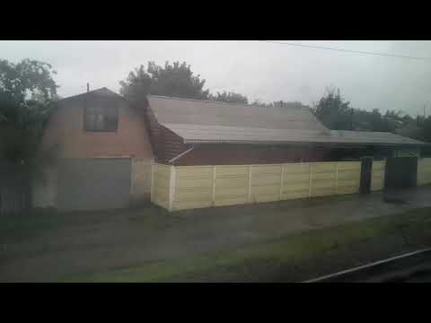Поезд Херсон-Харьков  2018 год 19 июля в 10:11
